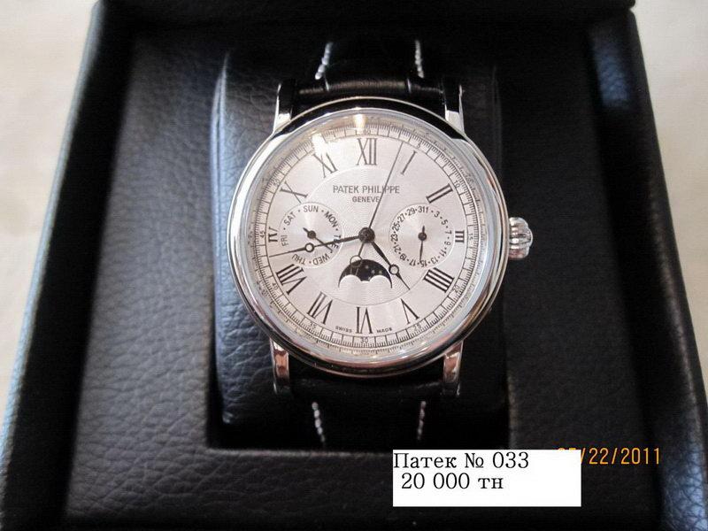 Купить часы китайские дешевые в украине как разобрать часы наручные кварцевые casio