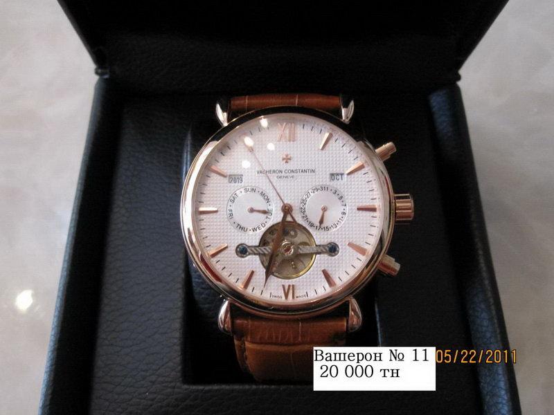 552aee04 Купить Наручные Часы В Донецке Недорого