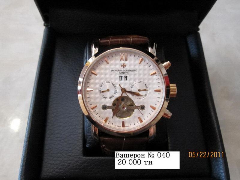 Купить часы наручные мужские в донецке недорого в рублях